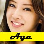 aya_icon.jpg